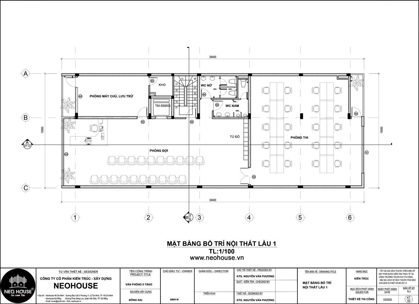Mặt bằng lầu 1 thiết kế văn phòng làm việc 5 tầng