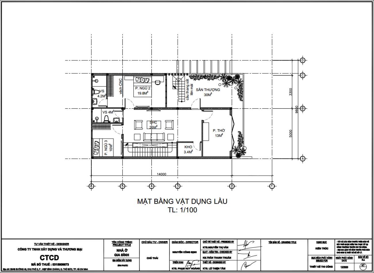 Mặt bằng công năng lầu 1 biệt thự 2 tầng 3 phòng ngủ