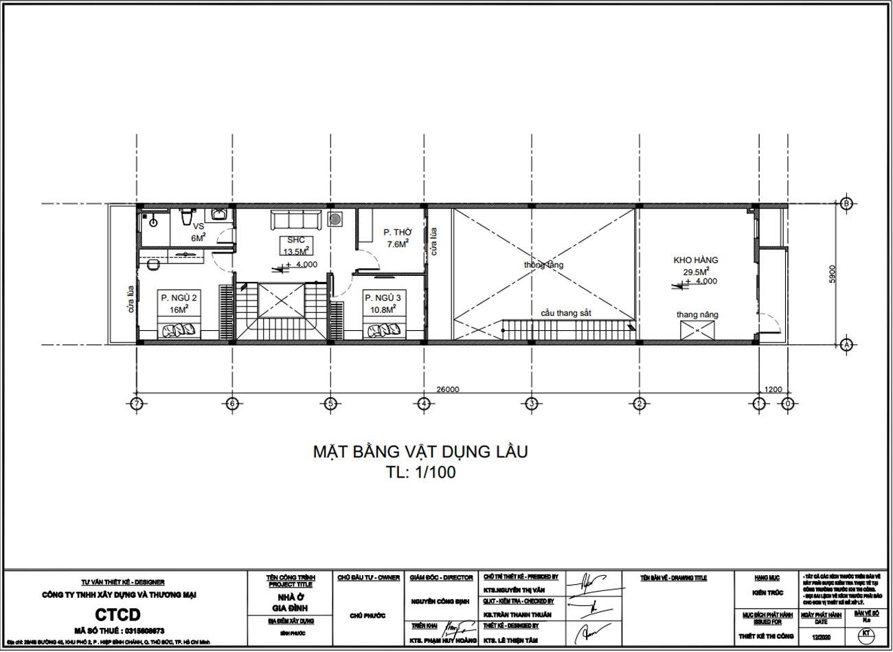 Mặt bằng công năng lầu 1 mẫu nhà phố 3 tầng đẹp hiện đại
