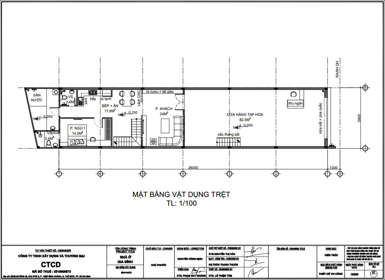 Mặt bằng công năng tầng trệt mẫu nhà phố 3 tầng đẹp hiện đại