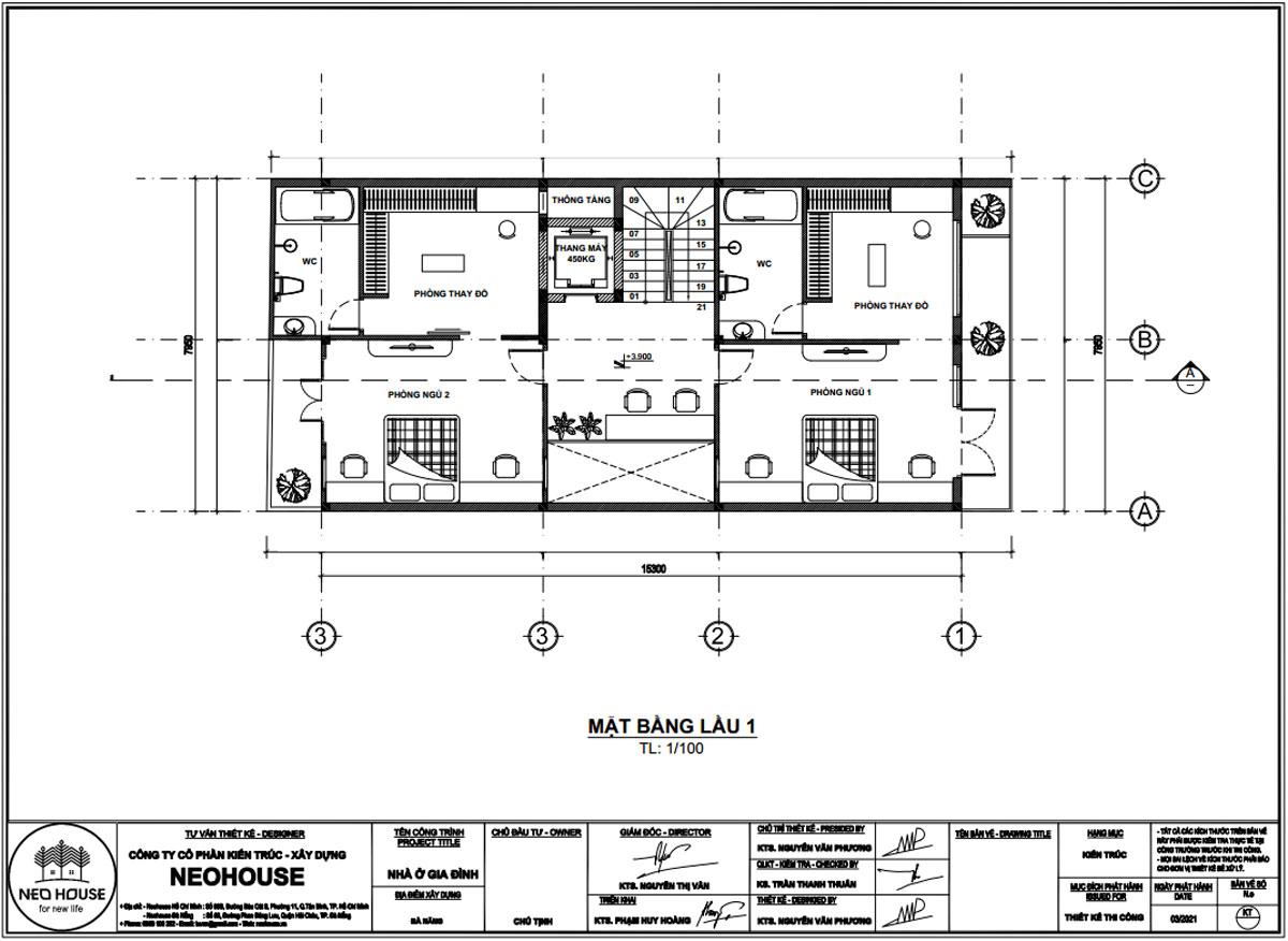 Mặt bằng lầu 1 mẫu nhà phố mặt tiền rộng 8m 3 tầng 1 tum